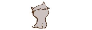 Csacska Macska Mesebolt
